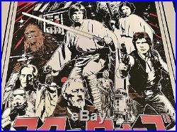 2016 James Rheem Davis STAR WARS Movie MONDO Screen Print Poster Signed #d /66