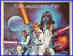 Cinema Poster STAR WARS A NEW HOPE 1977 (Style C Thai One Sheet) Mark Hamill