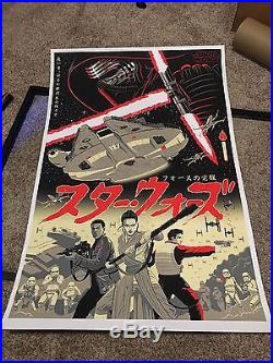 Eric Tan Rebirth Star Wars The Force Awakens movie poster art print sold out