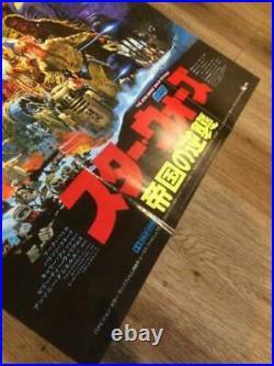 Noriyoshi Orai STAR WARS The Empire Strikes Back 1980 Poster B2 Used