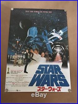 STAR WARS 1977 Rolled ORIGINAL JAPANESE B2 MOVIE POSTER VERY RARE (SW061806)