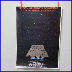 STAR WARS 1978' 1ST Advance Original Movie Poster Japanese B2