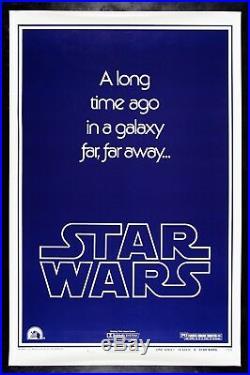 STAR WARS CineMasterpieces MOVIE POSTER RARE STYLE B TEASER WITH GAU LOGO 1977
