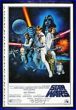 STAR WARS CineMasterpieces PRINTERS PROOF MOVIE POSTER 1977 STYLE C NO PG RATING