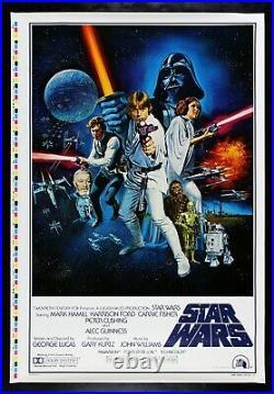 STAR WARS CineMasterpieces STYLE C ORIGINAL RARE MOVIE POSTER PRINTER'S PROOF
