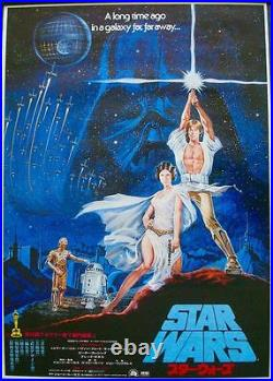 STAR WARS Japanese B2 movie poster style A Glossy 1977 SEITO Art NM