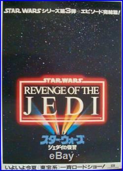 STAR WARS REVENGE RETURN OF THE JEDI Japanese B1 movie poster 1983 VERY RARE