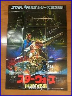STAR WARS THE EMPIRE STRIKES BACK 1980' Original Movie Poster B Japanese B2