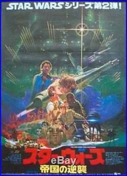 STAR WARS THE EMPIRE STRIKES BACK Japanese B2 movie poster NORIYOSHI OHRAI matte