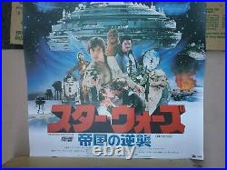 Star Wars 2 1980 Empire Strikes Japan 28.5 X 20 Movie Poster Nmint Tear Vtg
