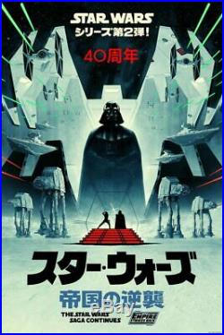Star Wars Empire Strikes Back Japanese Alt Movie Poster Matt Ferguson Bottleneck