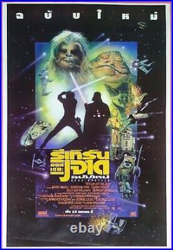Star Wars Episode VI Return of the Jedi (1997) Thai Movie Poster Original
