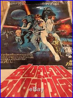 Star Wars Original Thai Movie Poster 1977 VERY RARE