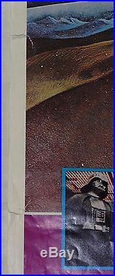 Star Wars Promotional Poster Vintage Original Tom Jung In a Galaxy Far, Far Away