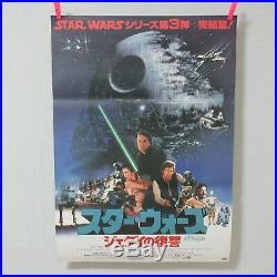 Star Wars Return of the Jedi 1983' Original Movie Poster A Japanese B2