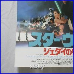 Star Wars Return of the Jedi Original Movie Poster A Japanese B2