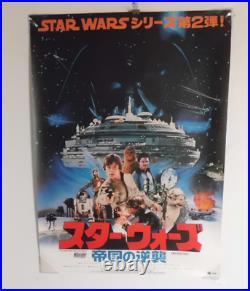 Star Wars THE EMPIRE STRIKES BACK original movie POSTER JAPAN B2 NM