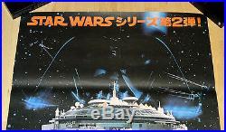 Star Wars The Empire Strikes Back original japanese movie poster B1 1980